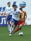 橄榄球联盟首要的俄语 库存图片
