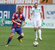 橄榄球联盟首要的俄语 库存照片