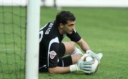 橄榄球联盟首要的俄语 免版税库存图片