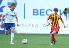 橄榄球联盟首要的俄语 图库摄影
