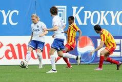 橄榄球联盟首要的俄语 免版税图库摄影