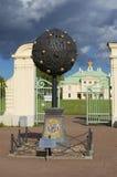橙树- A的纪念碑 d Menshikov Oranienbaum 免版税库存图片