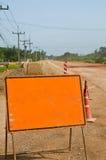 橙色警报信号 库存图片