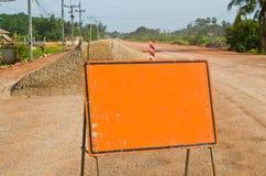 橙色警报信号 图库摄影