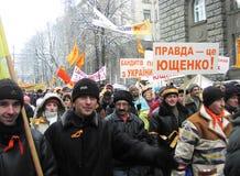 橙色革命在2004_13的Kyiv 免版税库存图片
