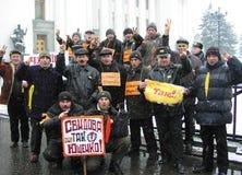 橙色革命在2004_51的Kyiv 免版税库存照片