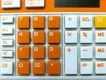 橙色颜色键盘 免版税库存图片