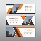 橙色黑抽象公司业务横幅模板,水平的广告业横幅布局模板平的设计集合 库存例证