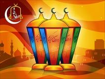 橙色ramadan 皇族释放例证