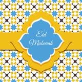 欢乐明信片,邀请,包装与阿拉伯几何orna 库存例证