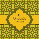 欢乐明信片,邀请,包装与阿拉伯几何orna 皇族释放例证