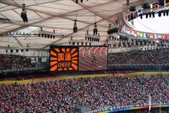 欢呼说体育场 免版税库存图片