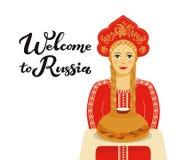 欢迎光临俄罗斯 免版税库存照片