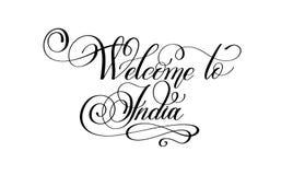欢迎光临印度-手字法题字 图库摄影
