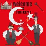 欢迎到土耳其在平的样式的传染媒介例证 库存照片