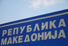 欢迎在马其顿 库存图片