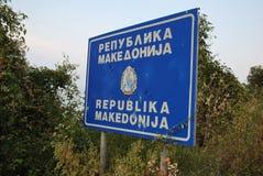 欢迎在马其顿 免版税库存照片
