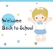 欢迎的回到学校 库存照片