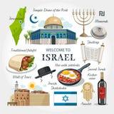 欢迎的以色列 向量例证