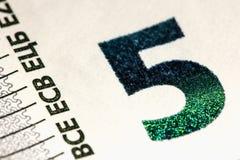 5欧元-细节-接近-宏指令 免版税库存图片
