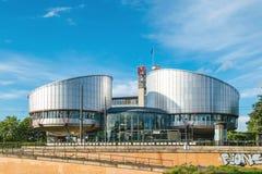 欧洲人权法院在史特拉斯堡,法国 库存照片