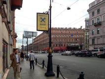 欧洲城市圣彼得堡,俄罗斯的城市视图 库存图片
