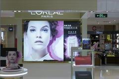 欧莱雅化妆用品 库存图片