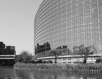欧议会史特拉斯堡 库存照片