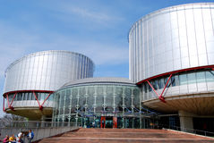 欧洲人权法院,史特拉斯堡,法国 图库摄影
