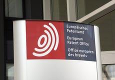 欧洲办公室专利 图库摄影
