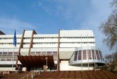 欧洲委员会大厦的人下降的台阶 库存图片
