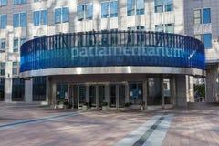 欧洲议会访客中心在布鲁塞尔 免版税图库摄影