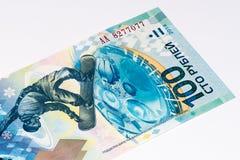 欧洲currancy钞票,俄罗斯卢布 免版税库存照片