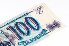 欧洲currancy钞票,俄罗斯卢布 库存照片