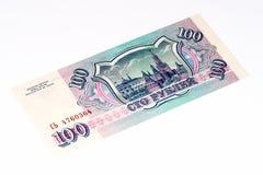 欧洲currancy钞票,俄罗斯卢布 图库摄影