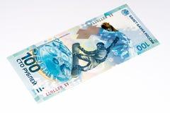 欧洲currancy钞票,俄罗斯卢布 免版税库存图片