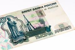 欧洲currancy钞票 库存图片