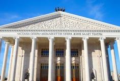 歌剧大厦在阿斯塔纳 免版税库存图片