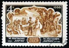 歌剧`由穆斯林Magomaev的Nargiz `,大约1966年 免版税库存图片