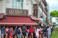 歌曲Fa bak库特在新加坡 免版税库存照片