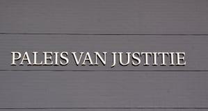 正义宫殿在海牙荷兰 图库摄影