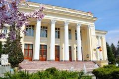 正义, Ramnicu Valcea,罗马尼亚/Palatul de Justitie宫殿  免版税图库摄影
