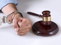 正义 免版税库存照片