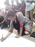正义Tonu的和反对强奸 免版税库存照片