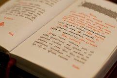 正统圣经 免版税图库摄影