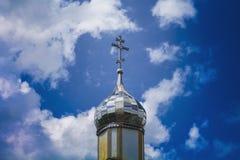 正统基督徒寺庙有一个银色圆屋顶的5 库存图片
