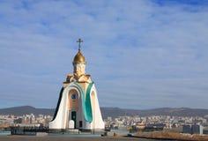 正统的教堂 免版税库存照片