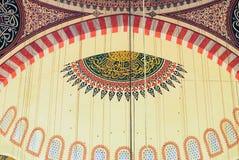 正统香客参观了圣诞节的Aya索菲娅清真寺 免版税图库摄影