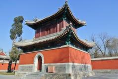 正觉寺在圆明园公园 免版税库存照片