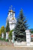 正统信念寺庙、希望、爱和他们的母亲索菲娅在市Bagrationovsk 库存图片